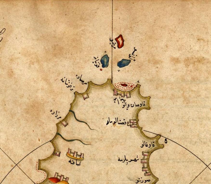 foto Kitab-i bahriyye